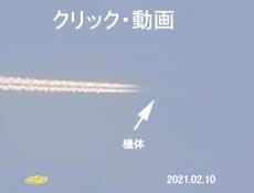 hikougumo03204ps